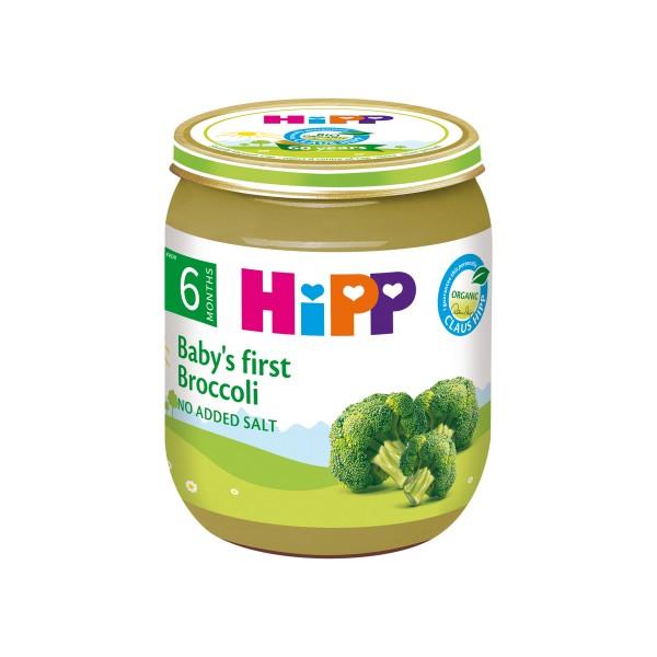 HiPP Organic Baby's First Broccoli 125g