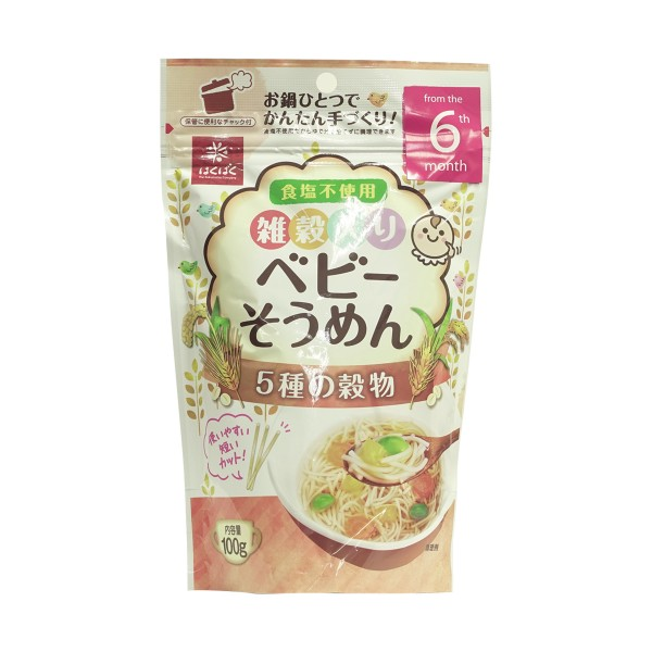 Hakubaku B. Noodles - 5 Mixed Grains