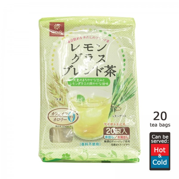 Hakubaku Barley Tea Lemongrass
