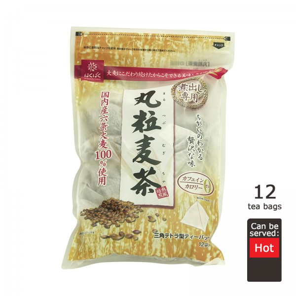 Hakubaku Rich Roasted Barley Tea